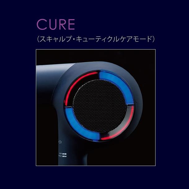 CURE スキャルプ・キューティクルケアモード